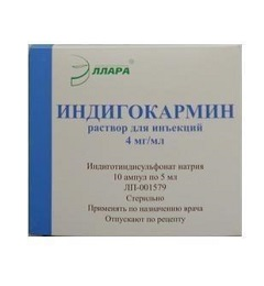 Раствор для инъекций Индигокармин