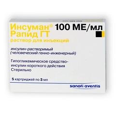 Раствор для инъекций Инсуман Рапид ГТ