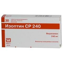 Таблетки пролонгированного действия, покрытые оболочкой, Изоптин СР 240