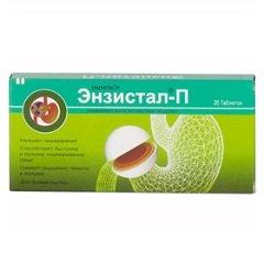 Таблетки, покрытые кишечнорастворимой оболочкой, Энзистал-П