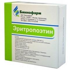 Раствор для внутривенного и подкожного введения Эритропоэтин