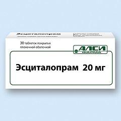 Таблетки, покрытые пленочной оболочкой, Эсциталопрам