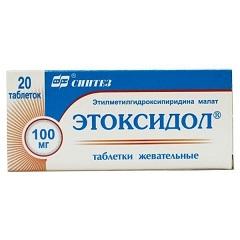 Таблетки жевательные Этоксидол