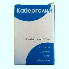 Таблетки Каберголин