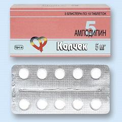 Таблетки Калчек