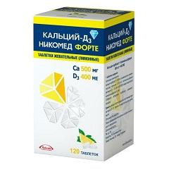 Таблетки жевательные лимонные Кальций-Д3 Никомед Форте