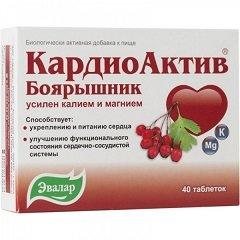 Таблетки, покрытые оболочкой, КардиоАктив Эвалар Боярышник