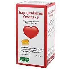 Капсулы КардиоАктив Омега-3