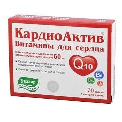 Капсулы КардиоАктив Витамины
