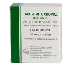 Раствор для инъекций Карнитина хлорид