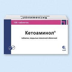 Таблетки, покрытые пленочной оболочкой, Кетоаминол