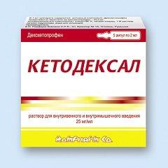 Раствор для внутривенного и внутримышечного введения Кетодексал