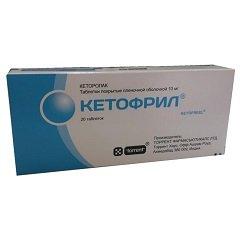 Таблетки, покрытые пленочной оболочкой, Кетофрил