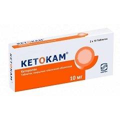 Таблетки, покрытые пленочной оболочкой, Кетокам