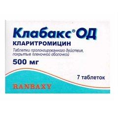 Таблетки пролонгированного действия, покрытые пленочной оболочкой, Клабакс ОД