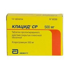 Таблетки пролонгированного действия, покрытые пленочной оболочкой, Клацид СР