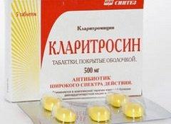 Таблетки, покрытые пленочной оболочкой, Кларитросин