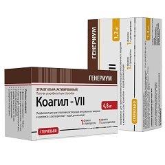 Лиофилизат для приготовления раствора для внутривенного введения Коагил-VII