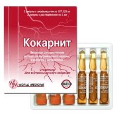 Лиофилизат для приготовления раствора для внутримышечного введения Кокарнит