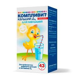 Порошок для приготовления суспензии для приема внутрь Компливит Кальций Д3 для малышей