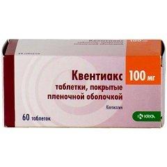 Таблетки, покрытые пленочной оболочкой, Квентиакс