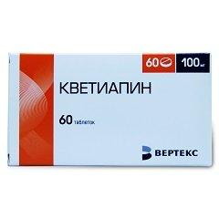 Таблетки, покрытые пленочной оболочкой, Кветиапин