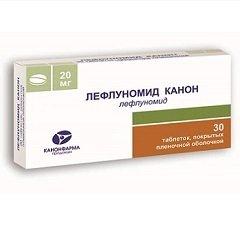 Таблетки, покрытые пленочной оболочкой, Лефлуномид Канон