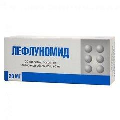 Таблетки, покрытые пленочной оболочкой, Лефлуномид