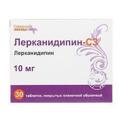 Таблетки, покрытые пленочной оболочкой, Лерканидипин-СЗ