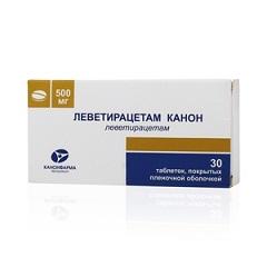 Таблетки, покрытые пленочной оболочкой, Леветирацетам Канон