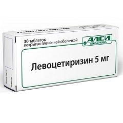 Таблетки, покрытые пленочной оболочкой, Левоцетиризин