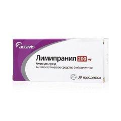 Таблетки Лимипранил