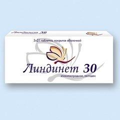Таблетки, покрытые оболочкой, Линдинет 30