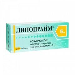 Таблетки, покрытые пленочной оболочкой, Липопрайм