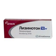 Таблетки Лизинотон
