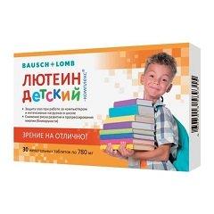Таблетки жевательные Лютеин-комплекс Детский