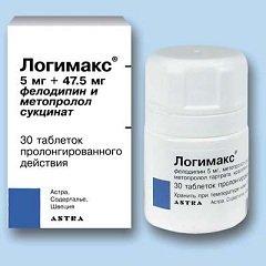 Таблетки пролонгированного действия, покрытые оболочкой, Логимакс