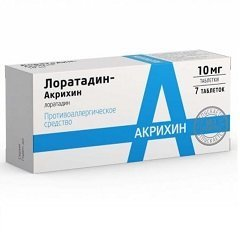 Таблетки Лоратадин-Акрихин