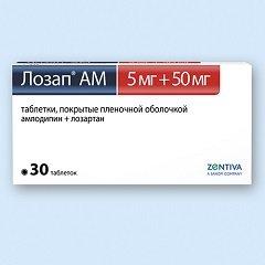 Таблетки, покрытые пленочной оболочкой, Лозап АМ 5 + 50 мг