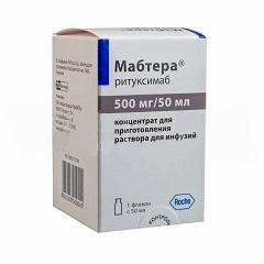 Концентрат для приготовления раствора для инфузий Мабтера