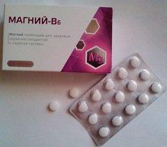 Таблетки Магний B6