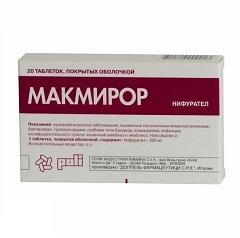 Таблетки, покрытые пленочной оболочкой, Макмирор