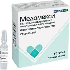Раствор для внутривенного и внутримышечного введения Медомекси