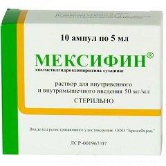 Раствор для внутривенного и внутримышечного введения Мексифин