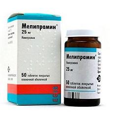 Таблетки, покрытые пленочной оболочкой, Мелипрамин