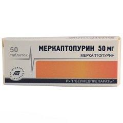 Таблетки Меркаптопурин