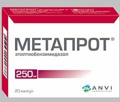 Капсулы Метапрот