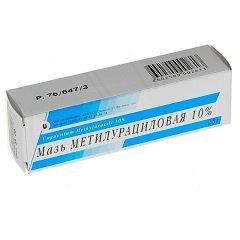 Мазь для местного и наружного применения 10% Метилурациловая мазь