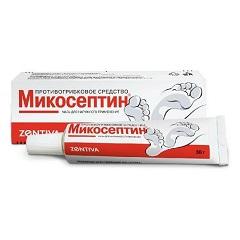 Мазь для наружного применения Микосептин