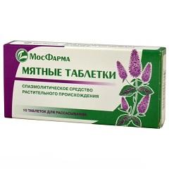 Таблетки для рассасывания Мятные таблетки